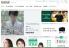 アイキャッチ:富士フイルムRIファーマと日本イーライリリーがアルツハイマー検査薬の共同開発契約
