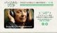 アイキャッチ:映画『パーソナル・ソング』1000ドルの薬より、1曲の音楽を !認知症患者への音楽療法