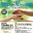 アイキャッチ:『認知症フォーラムinいばらき』茨城県那珂郡東海村で12月8日に開催