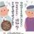 アイキャッチ:千葉県の八千代病院で「認知症疾患医療センター」を設立