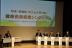 「健康長寿産業シンポジウム」で京都医大の成本迅氏が認知症予防の講演