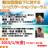 アイキャッチ:札幌医科大学で「認知機能低下に対するリハビリテーションフォーラム」1月9日開催