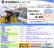 アイキャッチ:全国初 認知症事故防止のため、熊本県警 免許センターに看護師配置