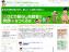アイキャッチ:高齢者や認知症患者の金銭管理を引き受けるサービス開始【大阪】