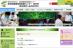アイキャッチ:認知症予防検査「ファイブコグ」を知ろう! 福岡市開催