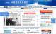 アイキャッチ:エーザイ株式会社の抗アルツハイマー型認知症薬「アリセプト」が中国進出