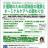 「介護職のための認知症と理解とターミナルケアへの関わり方」開催【横浜市】