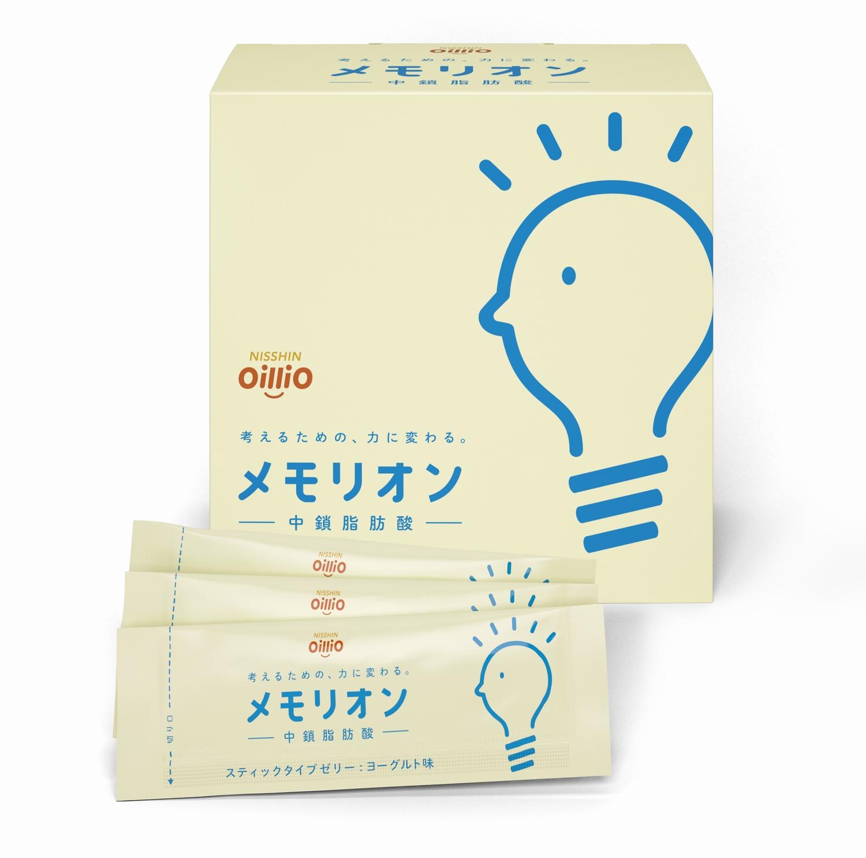 アイキャッチ:「中鎖脂肪酸メモリオン」が日清オイリオグループから新発売!