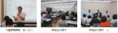 中津市で多職種連携・権利擁護研修会を開催!認知症を支援する