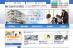 羽島市民病院で認知症外来を開始