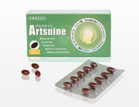 artsnine