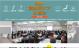 「実践!認知症ケア研修会2016」 福岡・大阪・横浜会場にて