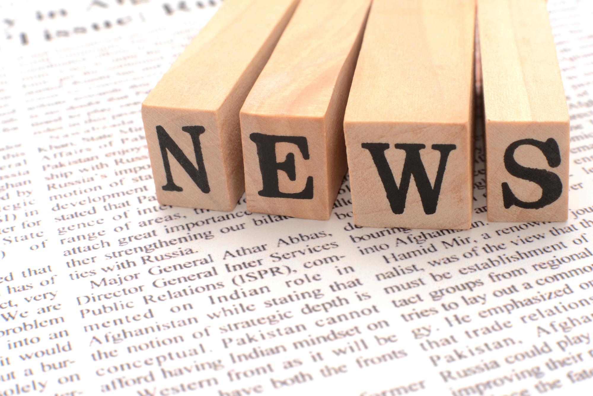 認知症ねっと2015年ニュースランキングベスト10発表!