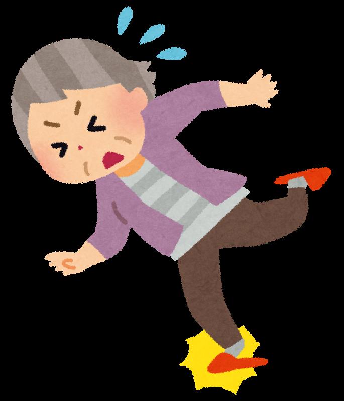 アイキャッチ:【東畠先生の福祉用具コラム(第3回)】転倒の衝撃を守るために