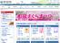 町田市が英語版の「認知症ケアパス」パンフレット配布開始