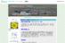 アイキャッチ:写真報告で現場が分かる~北海道の若年性認知症家族会ブログ