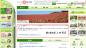 広がる支援、40事業所に~埼玉県「認知症サポート企業」