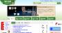 全国初「認知症簡易チェック」スマートフォンアプリ~東京・国分寺市