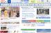 """NHKテレビ「ガッテン!」6月1日放送~認知症に効く""""癒やし""""ホルモンのパワー"""