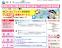 栃木市 市民講座「まちぐるみで認知症高齢者を支える」開催