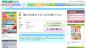 川島隆太教授監修の脳トレ本 「100日間パズル2」発売