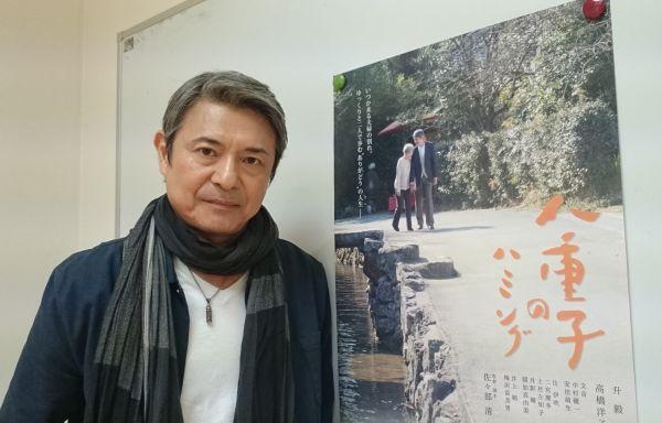 アイキャッチ:映画「八重子のハミング」スペシャルインタビュー②:升毅さん