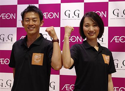 【参加無料】1/13(金)イオン葛西店で認トレを体験!