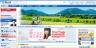 岡山県 若年性認知症支援センター設立