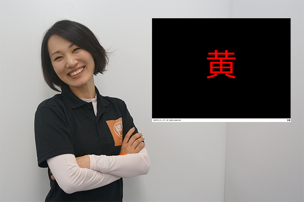 """リン先生の「認知症予防講座""""認トレ""""を斬る!③色レク」"""