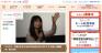 【今夜8時放送】映画監督「介護は肯定から」~NHK Eテレ