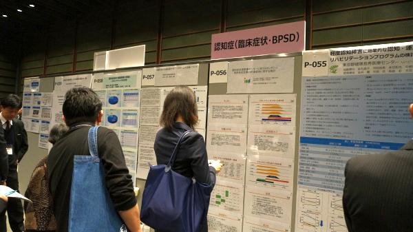 ポスターセッションの一部をご紹介<br>【第35回日本認知症学会学術集会】