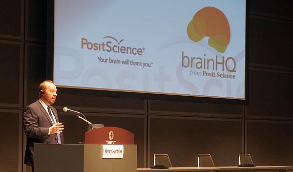 学会で効果を発表!認知症リスクを半減させる脳トレ「ブレインHQ」