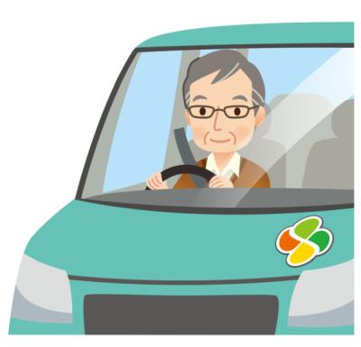 【シリーズ改正道路交通法:2】現行制度と改正道路交通法のポイント