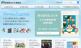 朝日新聞厚生文化事業団 認知症カフェ助成24団体を発表