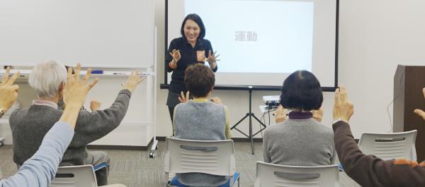 「認トレ教室」3月開催 参加受付中!