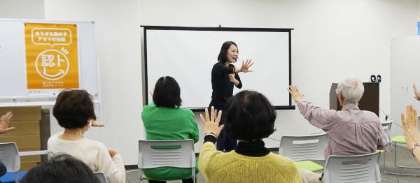 「認トレ教室」3月23日 (木)参加受付中!