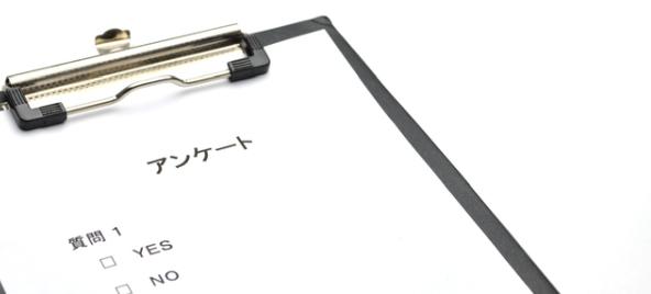 【QUOカード3000円分プレゼント!】認知症予防に関するアンケート