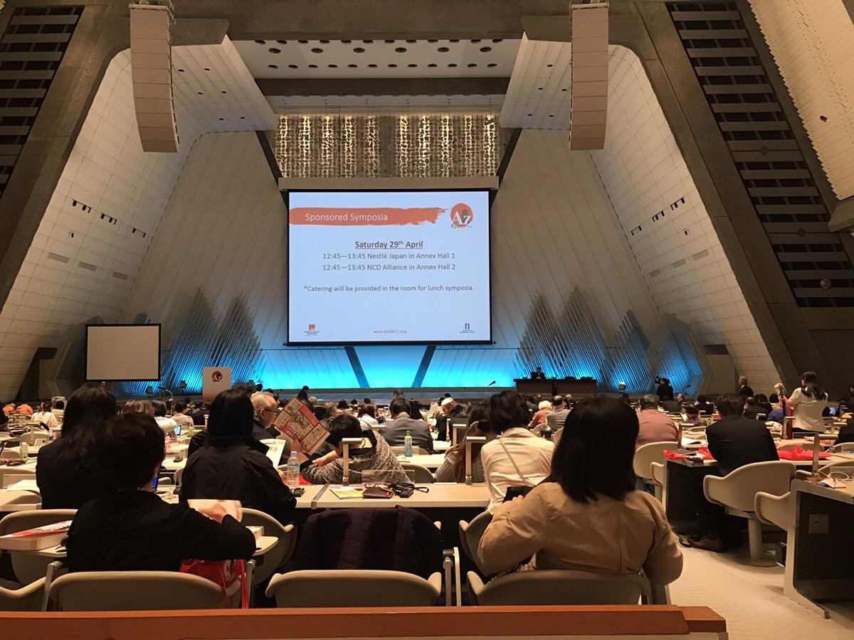 ADI(国際アルツハイマー病協会)国際会議 京都で開催中