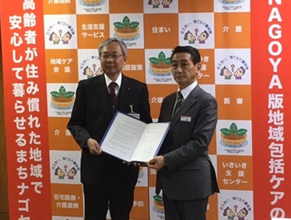 名古屋市千種区、エーザイ社と認知症をケアするまちづくりで提携