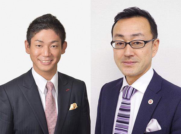 認知症の相続問題を解決する「家族信託」セミナー開催(東京都)