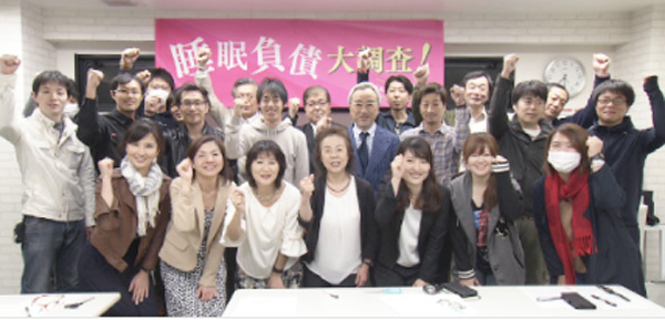 【明日放送】NHKスペシャル「睡眠負債が危ない」