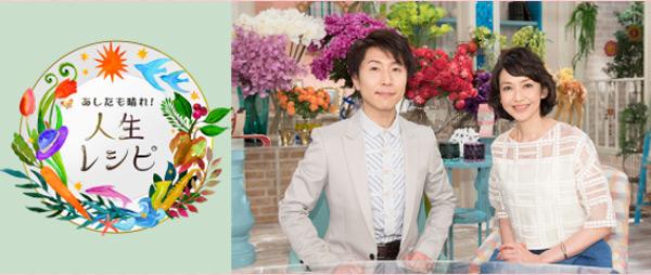 アイキャッチ:NHK Eテレ「目指せ!じょうぶで美しい歯」6月23日放送