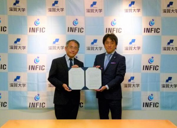 滋賀大学とインフィック、健康寿命延伸を目指し共同研究を開始