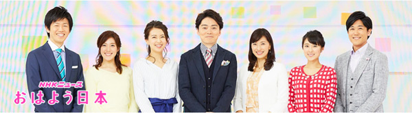 【明朝放送】「NHKニュースおはよう日本」認知症の人にアート