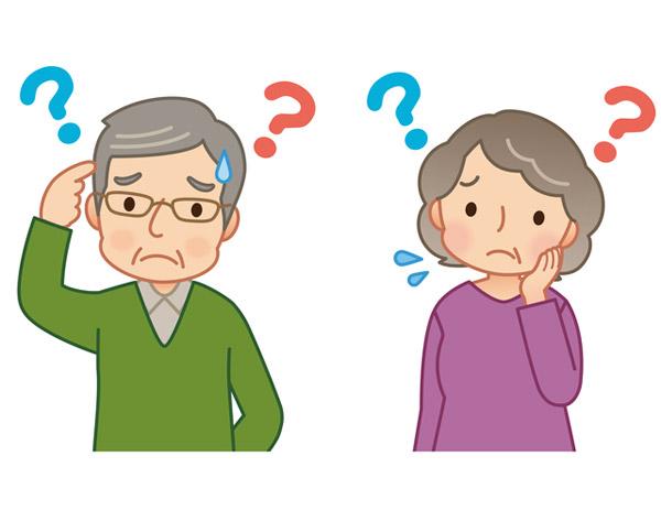 物忘れの経験がある全国の1,200人に聞いた記憶力に関する調査