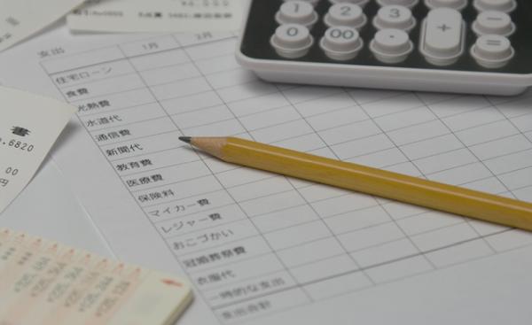 アイキャッチ:橘慶太税理士の相続コラム「財産管理を任されたら、必ず帳簿付けを!」