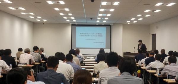 「地域包括ケアシステム構築セミナー」が開催されました
