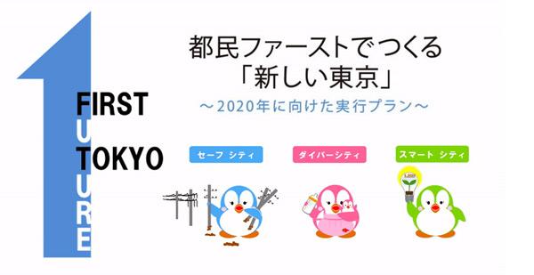 アイキャッチ:東京都、認知症支援の医療機関を新たに指定、計51か所となる