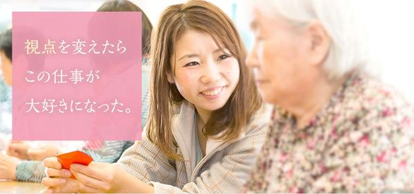 BCC社のレクカフェモデル事業、日本財団等の支援受ける
