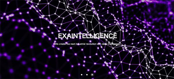 アイキャッチ:AIベンチャー、 株式会社エクサインテリジェンスが経営統合